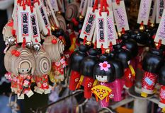 Recuerdos de la muñeca de Kokesi Imagenes de archivo
