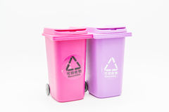 Recyclable container. Waste recyclable container Royalty Free Stock Photos
