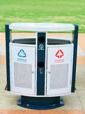 Recycle bin. In public places Stock Photography