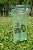 Recycle bin in the Central park of Kharkov Royalty Free Stock Images