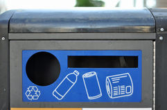 Recycle Bin Royalty Free Stock Image