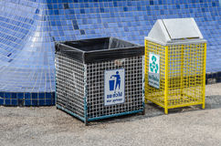Recycle Bin in park,trashcan Royalty Free Stock Photos