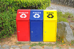 Recycle Bins Royalty Free Stock Images