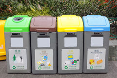 Recycle Bins. For Plastic, Metals, Glass & Paper in Hong Kong Royalty Free Stock Photo