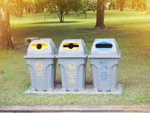 Recycle bins in the park Royalty Free Stock Photography