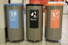 Recycle box Stock Photo