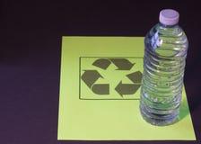 Recycle me Stock Photo