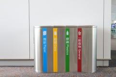 Recycleer bakken Royalty-vrije Stock Afbeeldingen