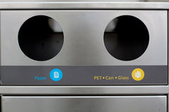 Recycling. Metal rubish tow hole Stock Images