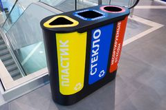 Recycling bin with separate containers in shopping center royalty free stock photos