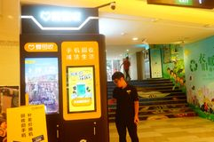 Shenzhen, China: recycling old mobile phone facilities in shopping plaza. Recycling old mobile phone facilities in shopping plaza. Recycle old phones in many Royalty Free Stock Photo
