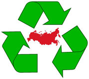 Recycling Russia Royalty Free Stock Photo
