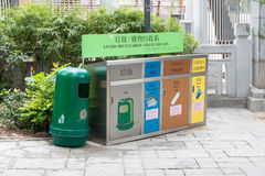Recycling Sorting. KOWLOON, HONG KONG - APRIL 21, 2017: Recycling Bin and Sorting Trash at Market in Kowloon, Hong Kong stock photography