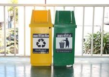 Recycling trashcan Royalty Free Stock Photo