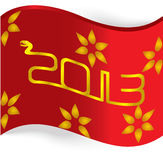 Red 2013 greeting flag Royalty Free Stock Images