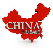 Red 3D China Map Mandarin Characters Translation Stock Images