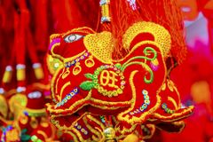 Red Ancient Dogs Chinese Lunar New Year Decorations Beijing China Stock Images
