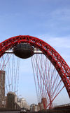 Red arch of a suspension bridge Royalty Free Stock Image