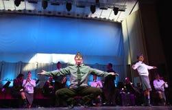 The Red Army Choir Stock Photos