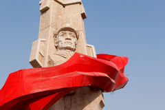 The Red Army forces tower Royalty Free Stock Photography