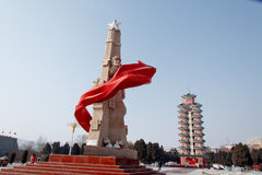 The Red Army forces tower Stock Photo