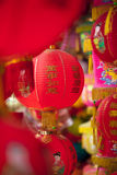Red Asian Paper Lanterns. Rice paper lanterns with golden tasssels and asian characters, or luminarias hanging in rows Stock Photos