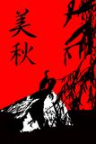 Red Autumn. Illustration in Japanese style of 2 birds on a rock with Kanji symbols for red and autumn Vector Illustration