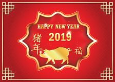 Red background / template designed for the Chinese greeting cards for the Spring Festival 2019. Red background for Chinese greeting cards designed for the Spring vector illustration