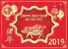 Red background / template , with golden text designed for the Chinese greeting cards for the Spring Festival 2019. Red background for Chinese greeting cards vector illustration