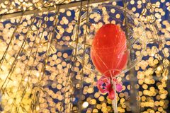 Red Balloon with Blur light bokeh background. Single Red Balloon with Blur colorful abstract light bokeh background. 2018 New year and Valentine holiday Stock Image