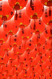 Red and beautiful Chinese lantern Royalty Free Stock Photography