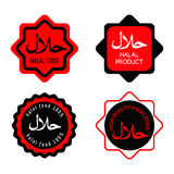 Red and black halal food labels Royalty Free Stock Image
