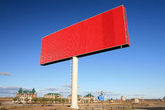 Red blank billboard Royalty Free Stock Photography