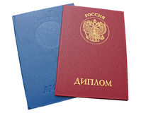 Red and blue diplomas of Higher Education in Russia isolated. On white background. Inscriptions in Russian Russia. Diploma royalty free stock photo