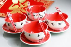 Red bowls and china new yeah wish Stock Images