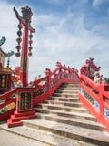 Red bridge at Kwum Yam Taoist shrine. Stock Photos