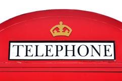 Red British telephone box Stock Image