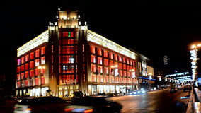 Red building illumination of TSUM Central Department Store in Kiev, Ukraine, stock video footage