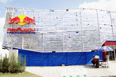 Red Bull Pavilion, BOI Fair 2011 Thailand Royalty Free Stock Images