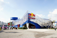 Red Bull Pavilion, BOI Fair 2011 Thailand Stock Photo