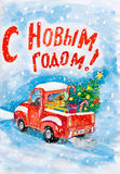 Red car with christmas tree on snow. child drawing Royalty Free Stock Image