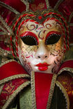 Red carnival mask Royalty Free Stock Photos