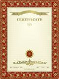 Red certificate. Gold ornament. Stock Image