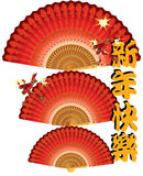 Red cherry blossom fan. A group of red chinese new year fans with cherry blossom Stock Photos