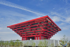 Red China Pavilion Stock Images