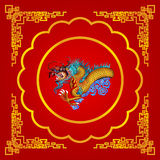 Red chinese dragon on red background Royalty Free Stock Image