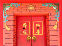 Red Chinese gate. A beautiful  Chinese ancient design gate Royalty Free Stock Photo
