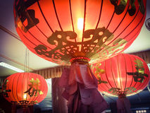 Red Chinese lamp Stock Image