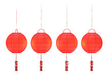 Red chinese lantern Stock Images