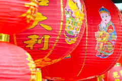 Red Chinese lantern Royalty Free Stock Photos